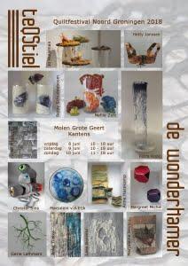 zomer exposities poster teQStiel voor het Quiltfestival Noord Groningen